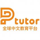 成都学语教育科技有限公司