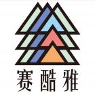 北京赛酷雅科技有限公司(锦灵中文)