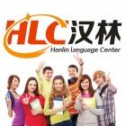 深圳市汉林文化教育发展有限公司