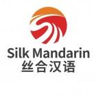 丝合汉语(Silk Mandarin)