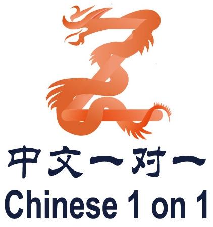 中昊慧通(北京)教育科技有限公司