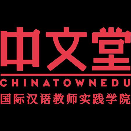 广州尊文信息科技有限公司