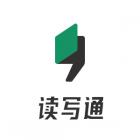 北京读写通教育科技有限公司