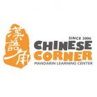 Chinese Corner Mandarin