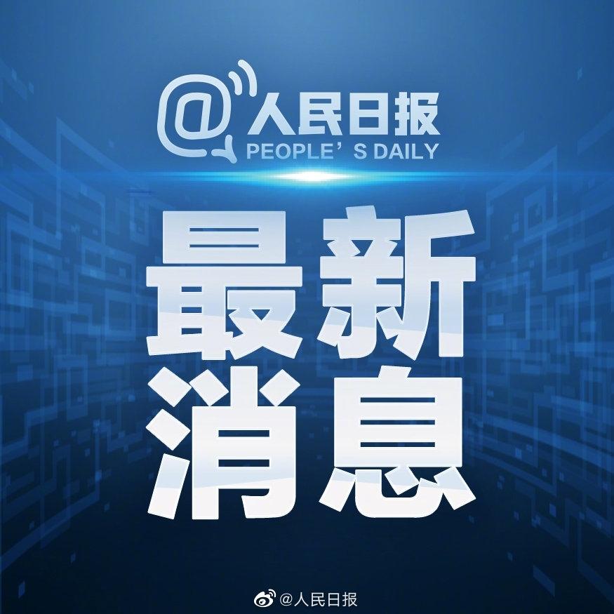 人社部:强化网络招聘等线上服务,暂停人力资源服务机构现场招聘