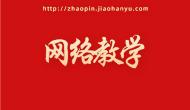 """教学案例   网络时代,如何让学生在""""云端""""玩转中文?"""