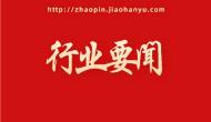 中国同古巴教育部签署中文教学合作协议