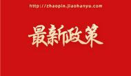 医学汉语水平考试(MCT)大纲正式发布