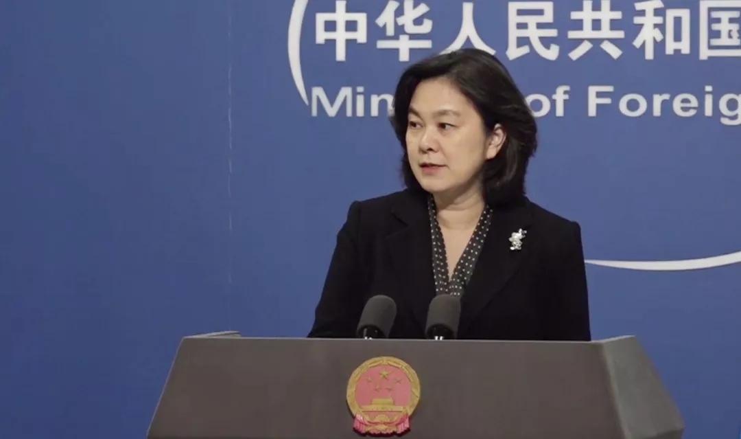 蓬佩奥称对中方统战部官员实施签证限制,外交部回应