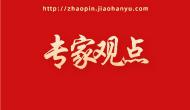 钟英华:汉语国际教育专业学位水平评估意义重大深远