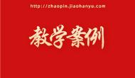 对外汉语语法点
