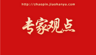 吴应辉:汉语国际教育学科建设中的中国担当与学术自信