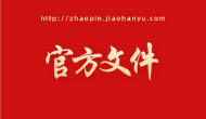 国际中文教育中文水平等级标准有什么用?