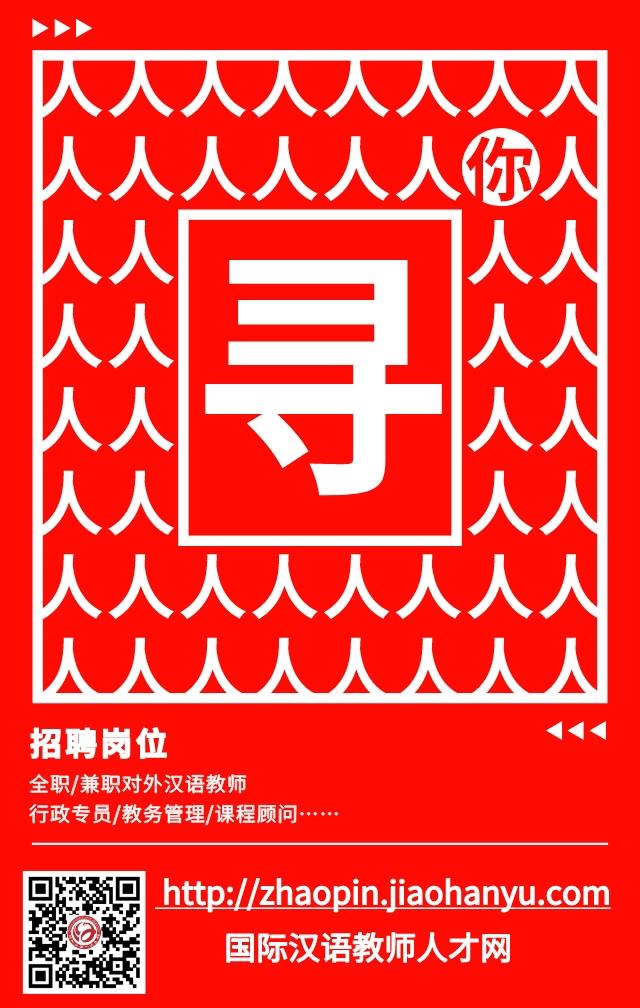 默认标题_手机海报_2019-12-03-0.png