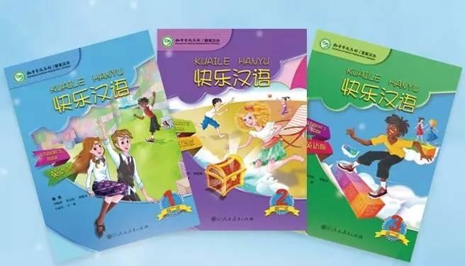 人民教育出版社快乐汉语官方APP正式上线