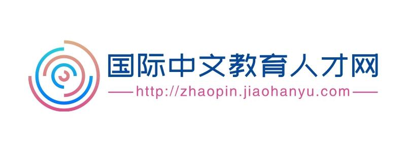 桂帆:致力汉语推广 讲好中国故事